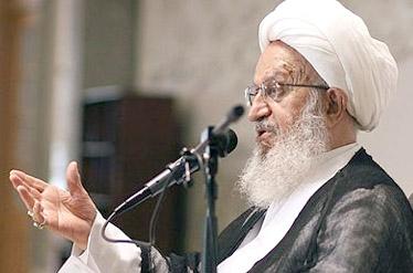 آیت الله ناصر مکارم شیرازی
