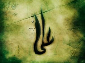 نامه حضرت علی