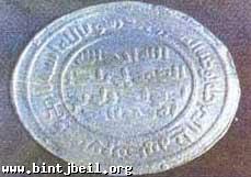 اولین سکه دوران اسلامی امام علی ع