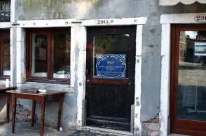 گتوهای یهودیان در ونیز ایتالیا بانکو منشا بانک ریشه شناسی