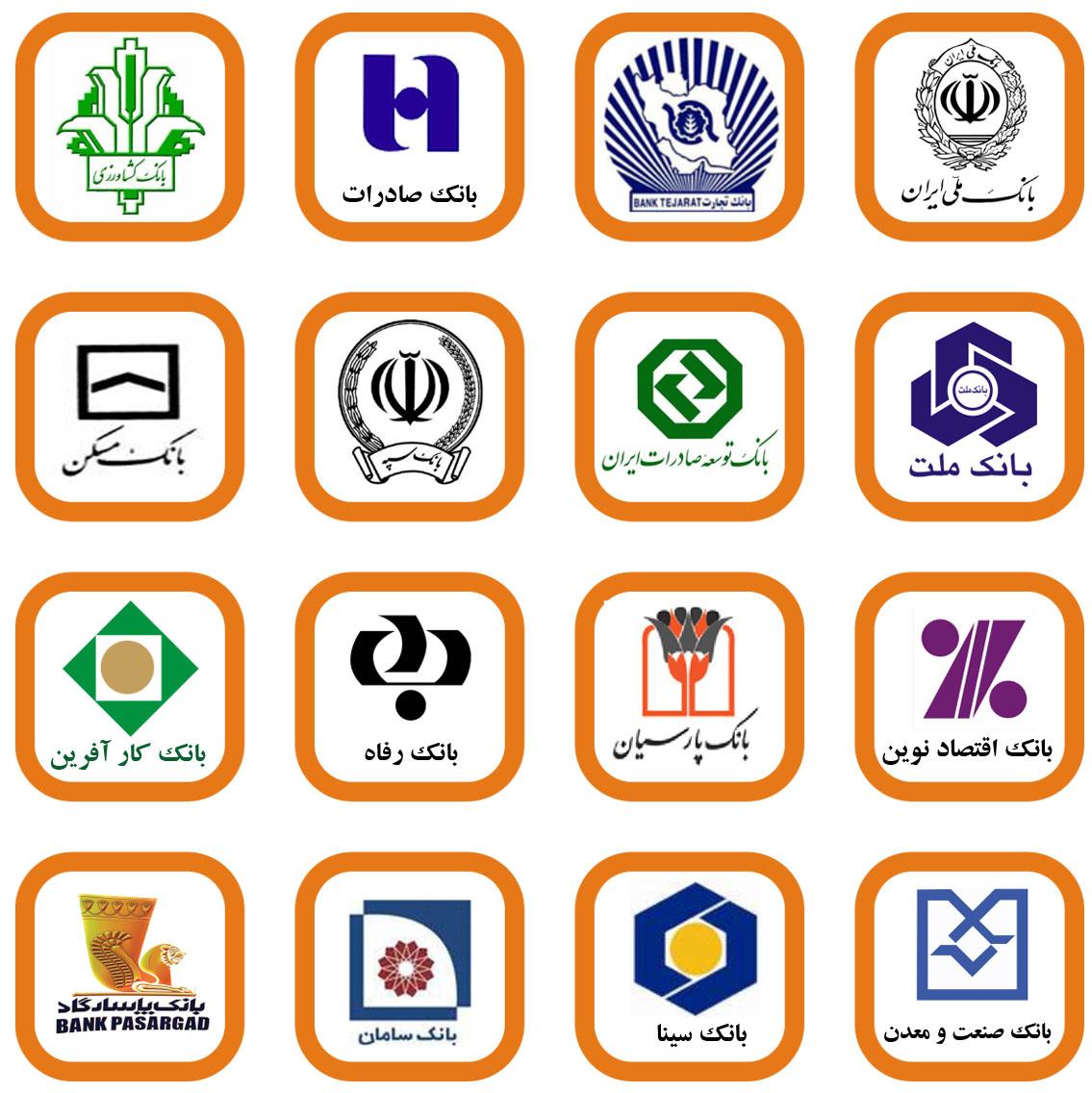 تصویر از آیا بانکهای ایرانی ربا کارند؟