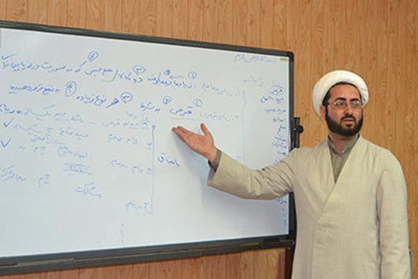 ۹۵ درصد رباهای امروز جامعه اسلامی از نوع قرض است