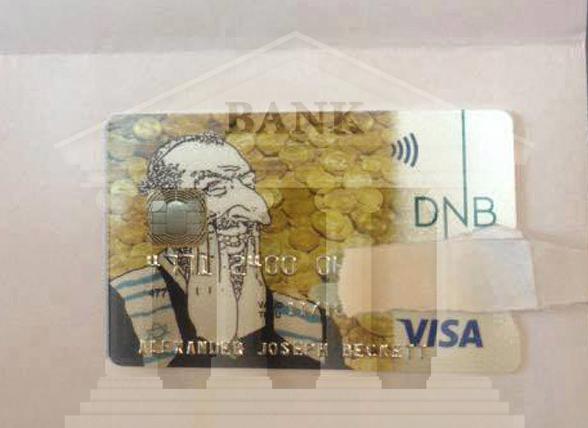 بانک مبتنی بر یک اصل و گزاره فقهی در دین یهود است-ب۱