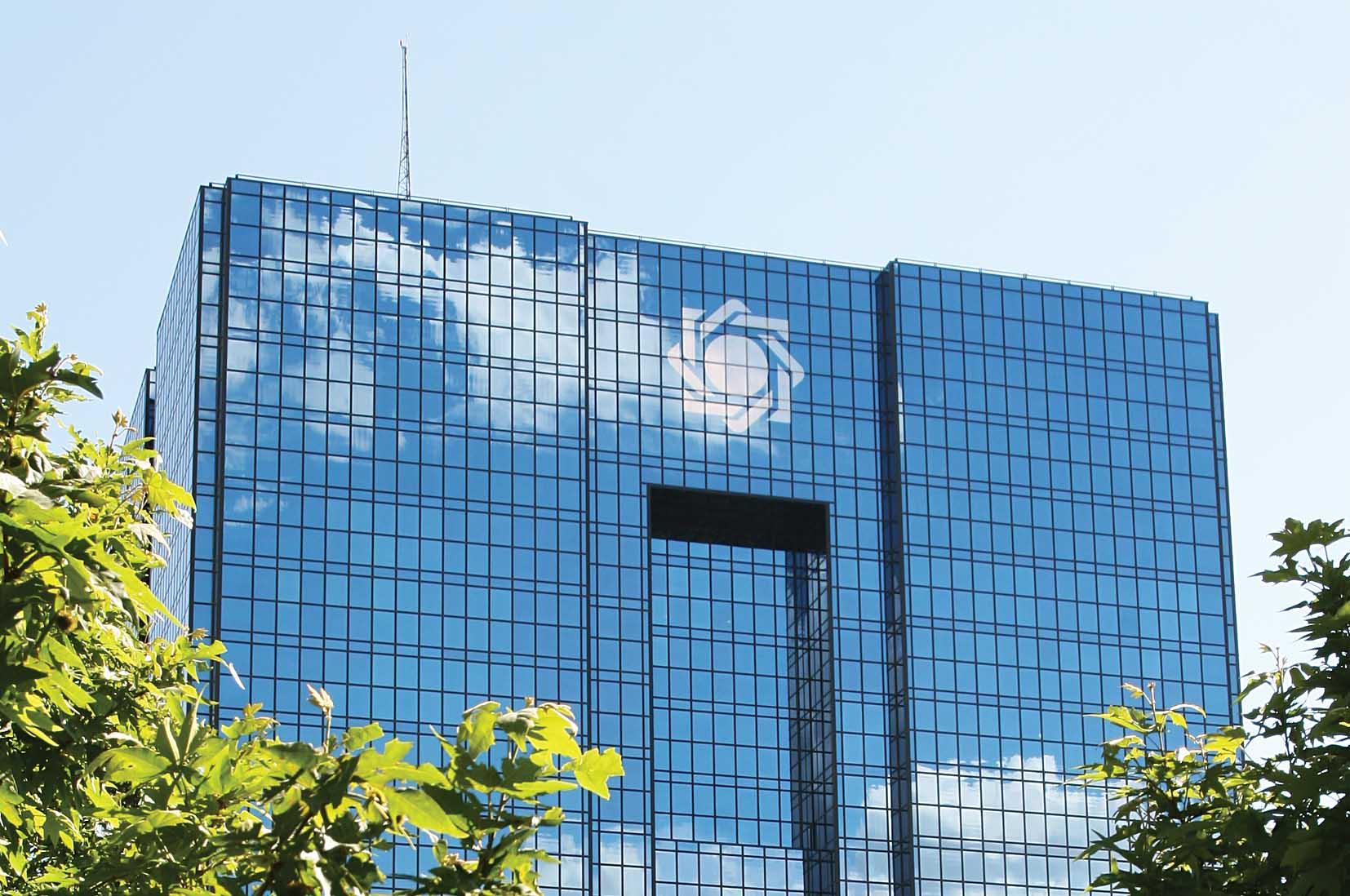 تصویر از تحقق استقلال بانک مرکزی در بازنگری قانون عملیات بانکی بدون ربا