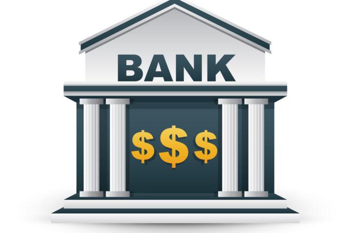 مستند کوتاه پیدایش بانک