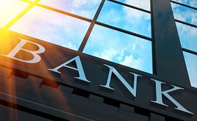 تصویر از بانک بدون ربا تاسیس کنید +دانلود نرم افزار