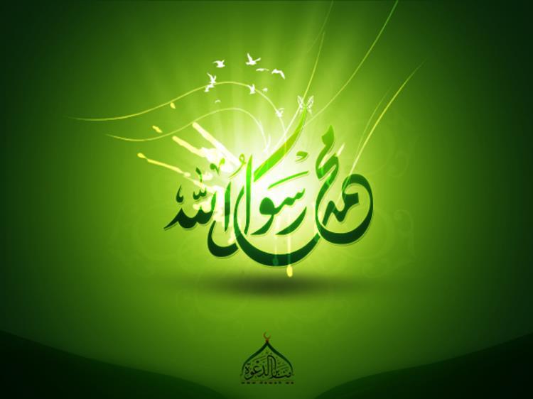 تصویر از پیشکش به رسول الله
