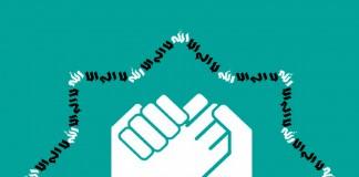 جنبش مردمی ممانعت از جنگ با خدا (ضد ربا)