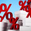 سود پرداختی بانکها برخلاف سود تسهیلات ربا نیست