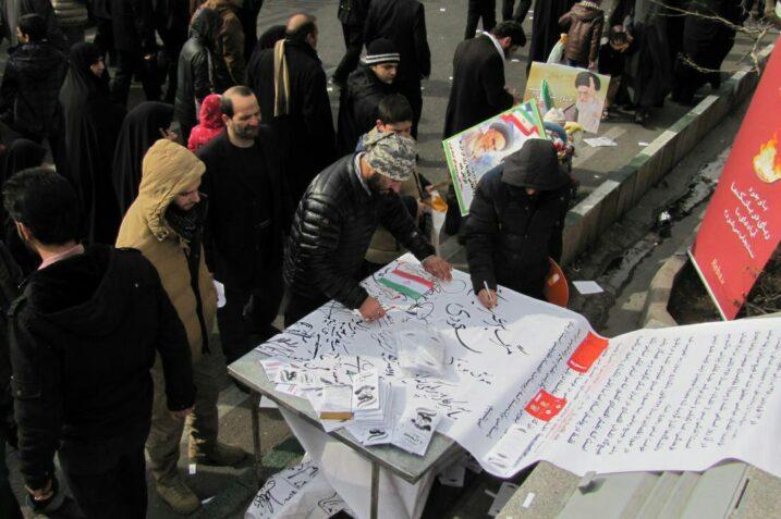 متن طومار انقلاب اقتصادی در ۲۲ بهمن ۱۳۹۴