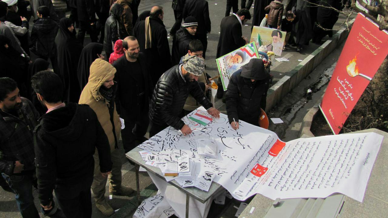 تصویر از متن طومار انقلاب اقتصادی در ۲۲ بهمن ۱۳۹۴