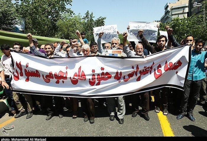 جمعه اعتراض به حقوقهای نجومی مسوولان!