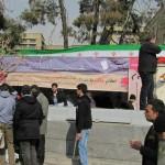 غرفههای 22 بهمن 1394 جنبش ضد ربا