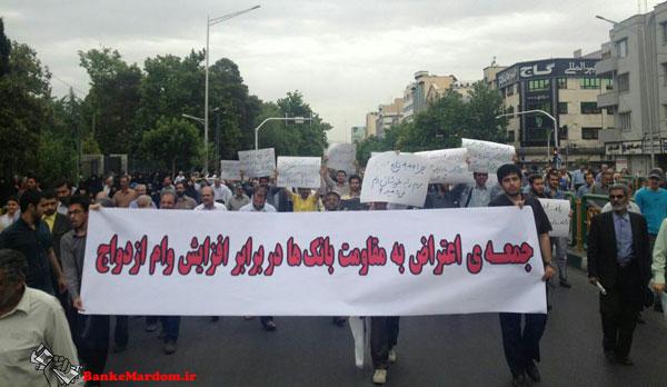 تصویر از جمعه اعتراض؛راهپیمایی برای اجرای وام ازدواج ۱۰ میلیونی!