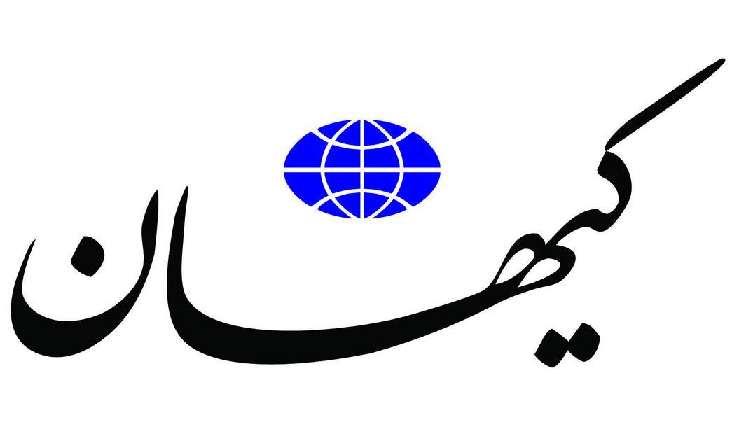 تصویر از مال حرام (گفت و شنود)