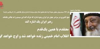 Imran_N._Hosein