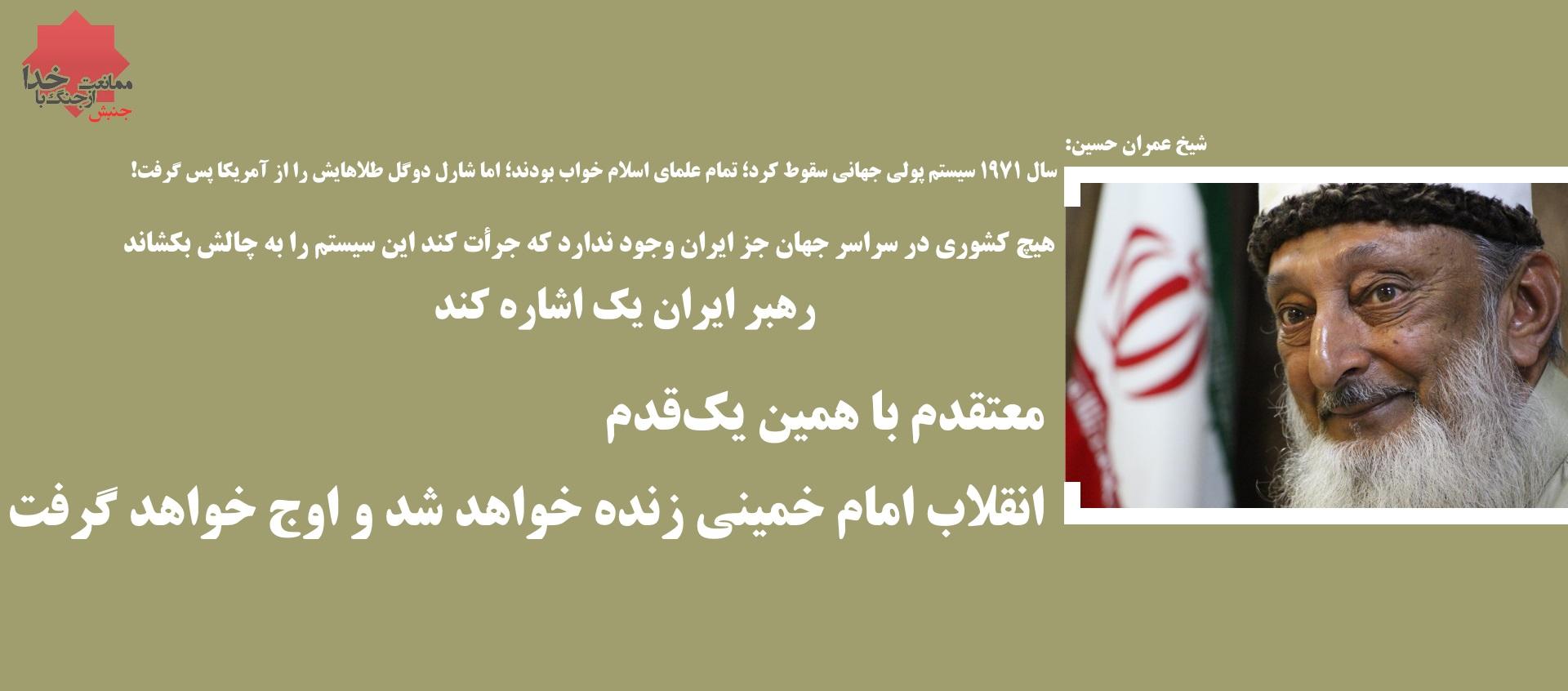 تصویر از بانکهای اسلامی شما از بقیه بانکها خطرناکترند
