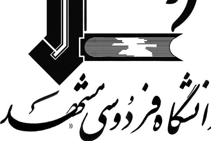 رواج سیستمی و قانونی ربا خواری در جامعه اسلامی ؛ باعث شده است رباخواری در میان مردم نسبت به گذشته شایعتر شود