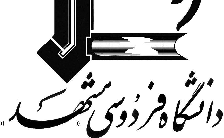 تصویر از رواج سیستمی و قانونی ربا خواری در جامعه اسلامی ؛ باعث شده است رباخواری در میان مردم نسبت به گذشته شایعتر شود