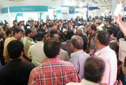 تجمع اعتراضی سپردهگذاران ثامنالحجج در نمایشگاه بورس، بانک بیمه+تصویر