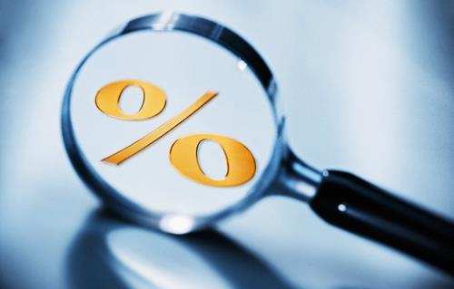 تصویر از بانکها سودهای کلان خارج از شرع مقدس اسلام مطالبه میکنند که در محاسبه واقعی سود بانکها به ۴۰ درصد میرسد
