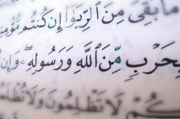 امام جمعه پلدختر: دهنده، گیرنده، شاهد و کاتب ربا همه در گناه سهیم هستند/ بانکها باید متحول شوند