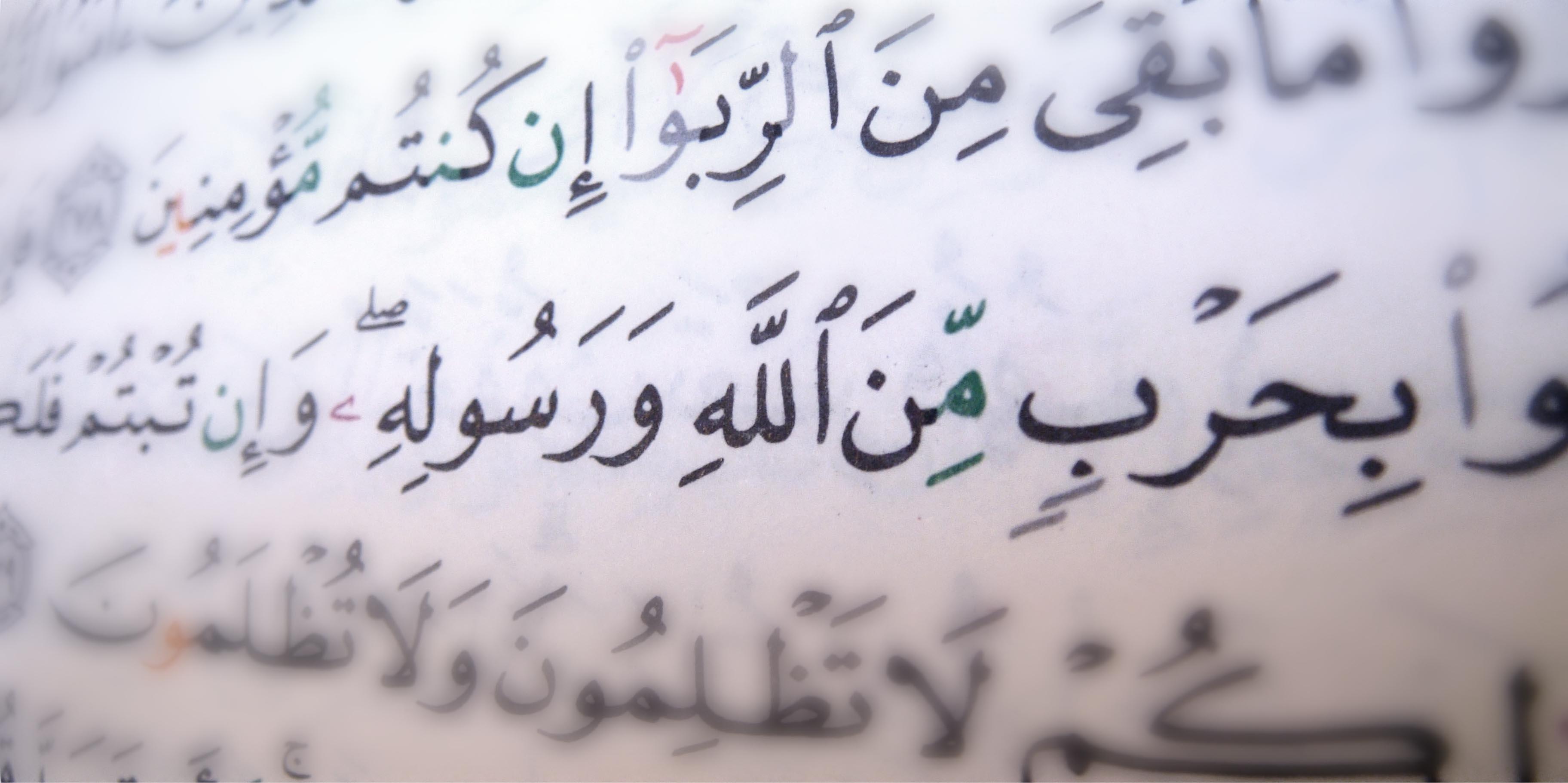 تصویر از بهمنی: امر به معروف همانند نماز واجب است؛ ربا در حوزه اقتصاد از منکرات است