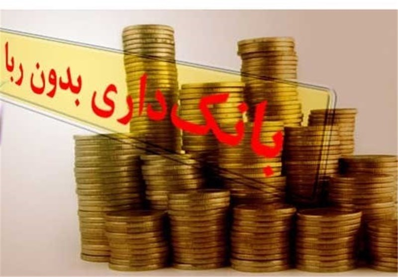 تصویر از حجتالاسلام رضوی: دغدغهای در کشور برای بانکداری اسلامی نیست