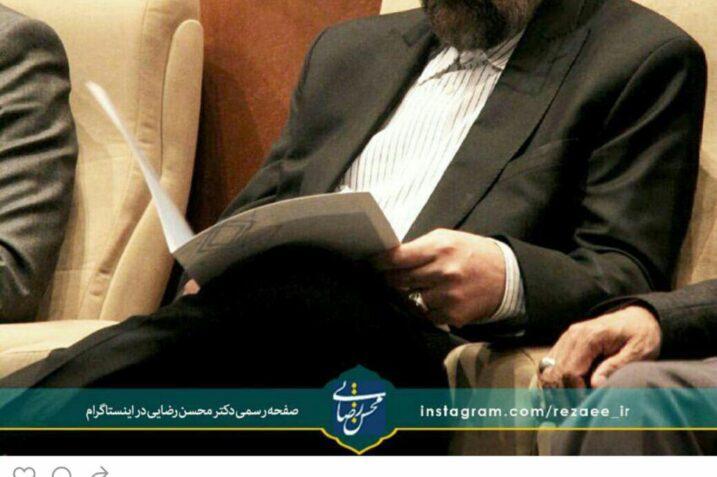 محسن رضایی: نظارت بر ضوابط شرعی بانکها ضعیف است