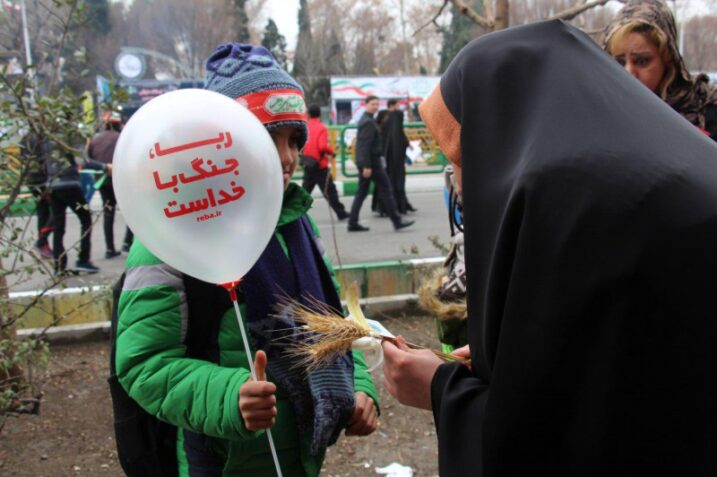 سخنی با بچههای وزارت اطلاعات