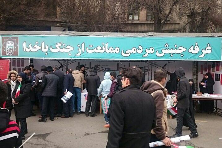 گزارش خبرگزاری تسنیم از برپایی غرفههای «نهضت مردمی ممانعت از جنگ با خدا» در راهپیمایی ۲۲ بهمن
