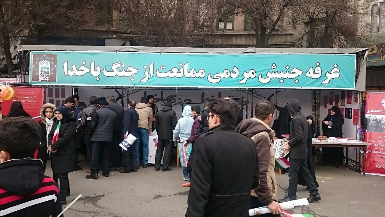 تصویر از گزارش خبرگزاری تسنیم از برپایی غرفههای «نهضت مردمی ممانعت از جنگ با خدا» در راهپیمایی ۲۲ بهمن