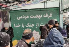 تصویر از تصاویر غرفه های نهضت در ۲۲ بهمن سال ۹۸