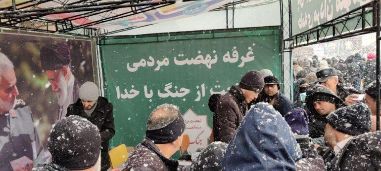 تصاویر غرفه های نهضت در ۲۲ بهمن ۱۳۹۸