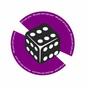 پویش مبارزه با قمار سازمانیافته