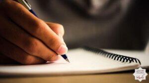مالکیت تکوینی مقاله دانشگاهی حوزه اقتصاد