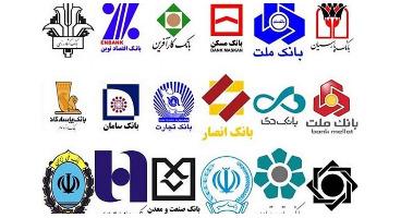 نامه سرگشاده کمیته پولی و مالی اسلامی حوزه درباره طرح اصلاح بانکداری